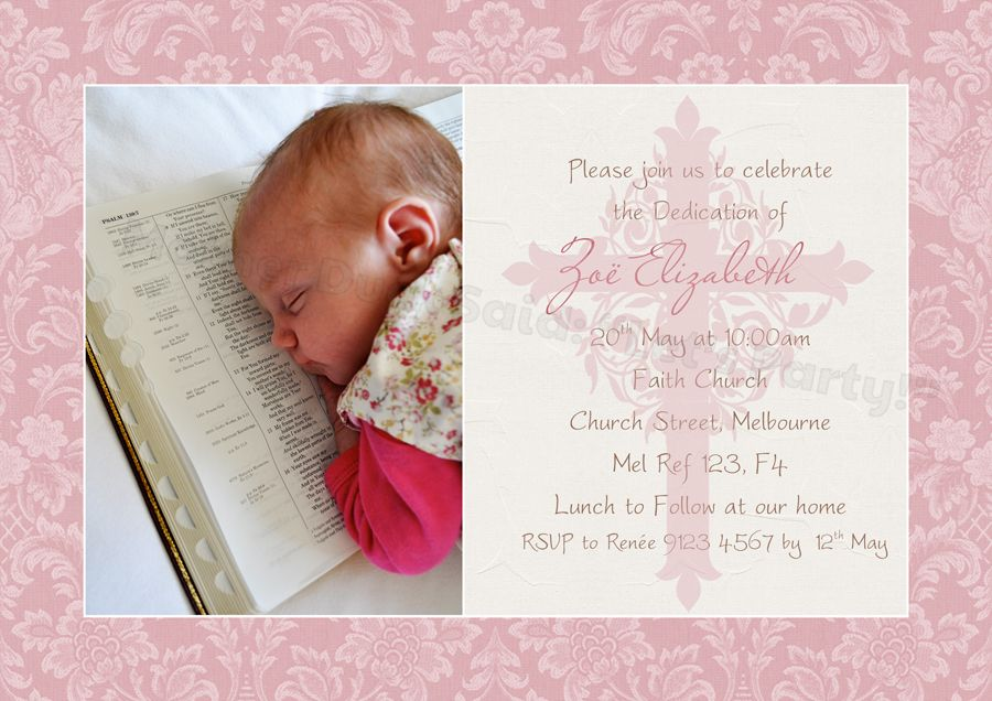 Baptism Party Invitation/ Christening Party Invitation / Dedication ...