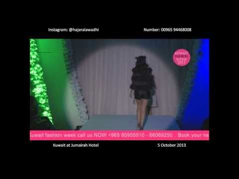 ▶ Hajer Alawadhi Fashion Show Fall/Winter2014 part 2 - YouTube