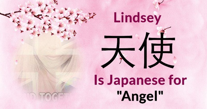 What Does Your Name Mean In The Land Of The Rising Sun Find Out Now