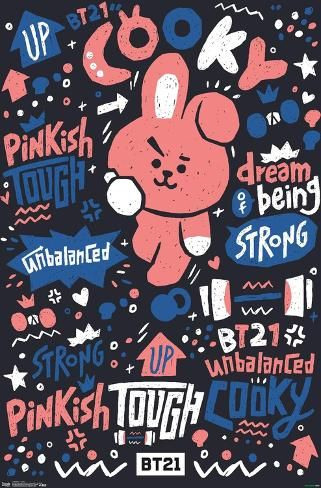 Poster: BT21 - COOKY, 34x22in.