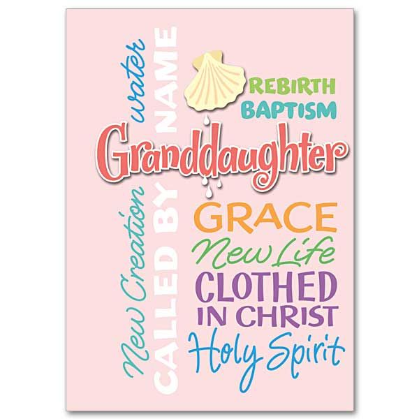 Thoughtful catholic baptism gifts deserve to be accompanied by thoughtful catholic baptism gifts deserve to be accompanied by equally precious baptism cards this card brings a specia m4hsunfo