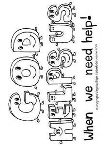 God Protects Us Coloring Page Yahoo Image Search Results Bible Coloring Pages Bible Story Crafts Sunday School Crafts