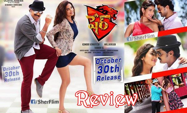 Sher Movie Review And Rating  Kalyan Ram HttpApnewscornerCom