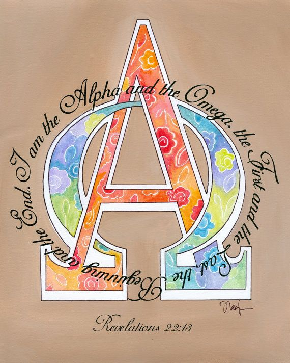 Alpha And Omega (With Images)