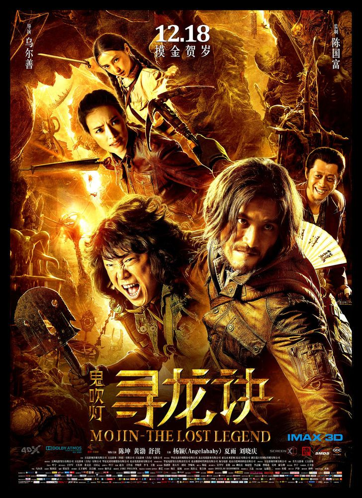 Mojin The Lost Legend (2015) 720p BluRay x264 AC3 ESub Hindi Dubbed 1.10GB Download | Watch Online [GDrive]