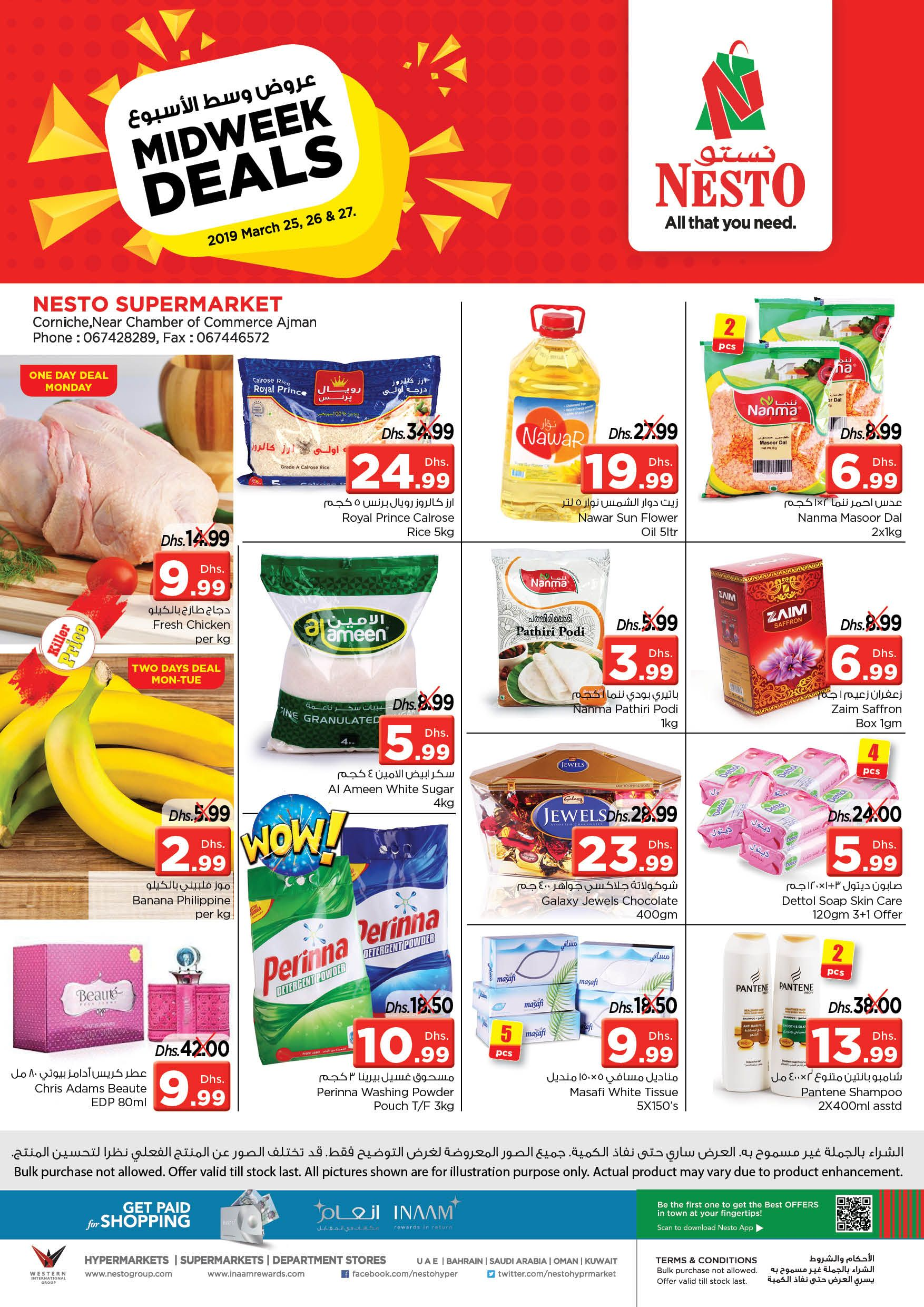 Midweek Deals  From 2019 Mar 25 to Mar 27  Offer available at Nesto