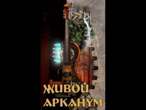 Arrangement (Composition Type),Hard #Rock,#Hardrock,#Hardrock #70er,Heroes Of Might And Magic (Video Game Series),Heroes Of Might And Magic II (Video Game),#Saarland,Song,#Sound,String Quartet (Compos...,theme,warlock HOMM2 Warlock town theme. Живой Арканум, СПб 08.11.15 - http://sound.saar.city/?p=13583