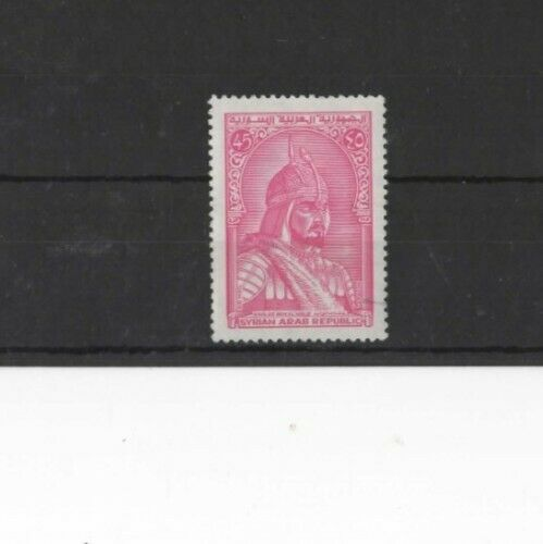 SYRIA , 1970, SG1098 TYPE 300 45p MAUVE, MNH