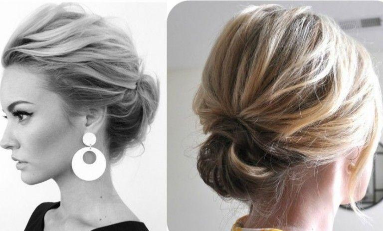 Recogidos Para Pelo Corto Peinados Que Marcan Tendencia Beauty - Peinados-faciles-pelo-corto-mujer