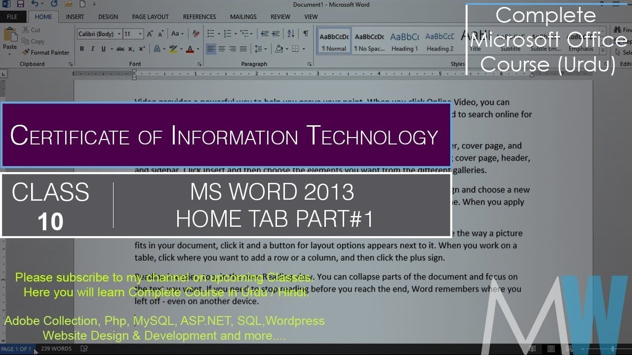 MS Word Home Tab Part1 Class10 C.I.T Course in Urdu