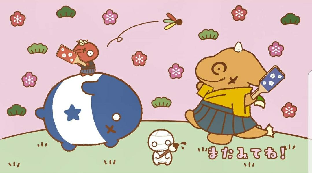 Miira no Kaikata anime Kawaii drawings, Anime