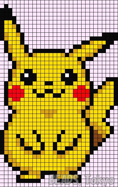 pikachu pokemon perler bead pattern by beads tokyo. Black Bedroom Furniture Sets. Home Design Ideas
