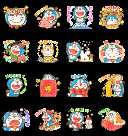 Doraemon CNY Stickers (2018) Sticker for LINE, WhatsApp, Telegram — Android, iPhone iOS