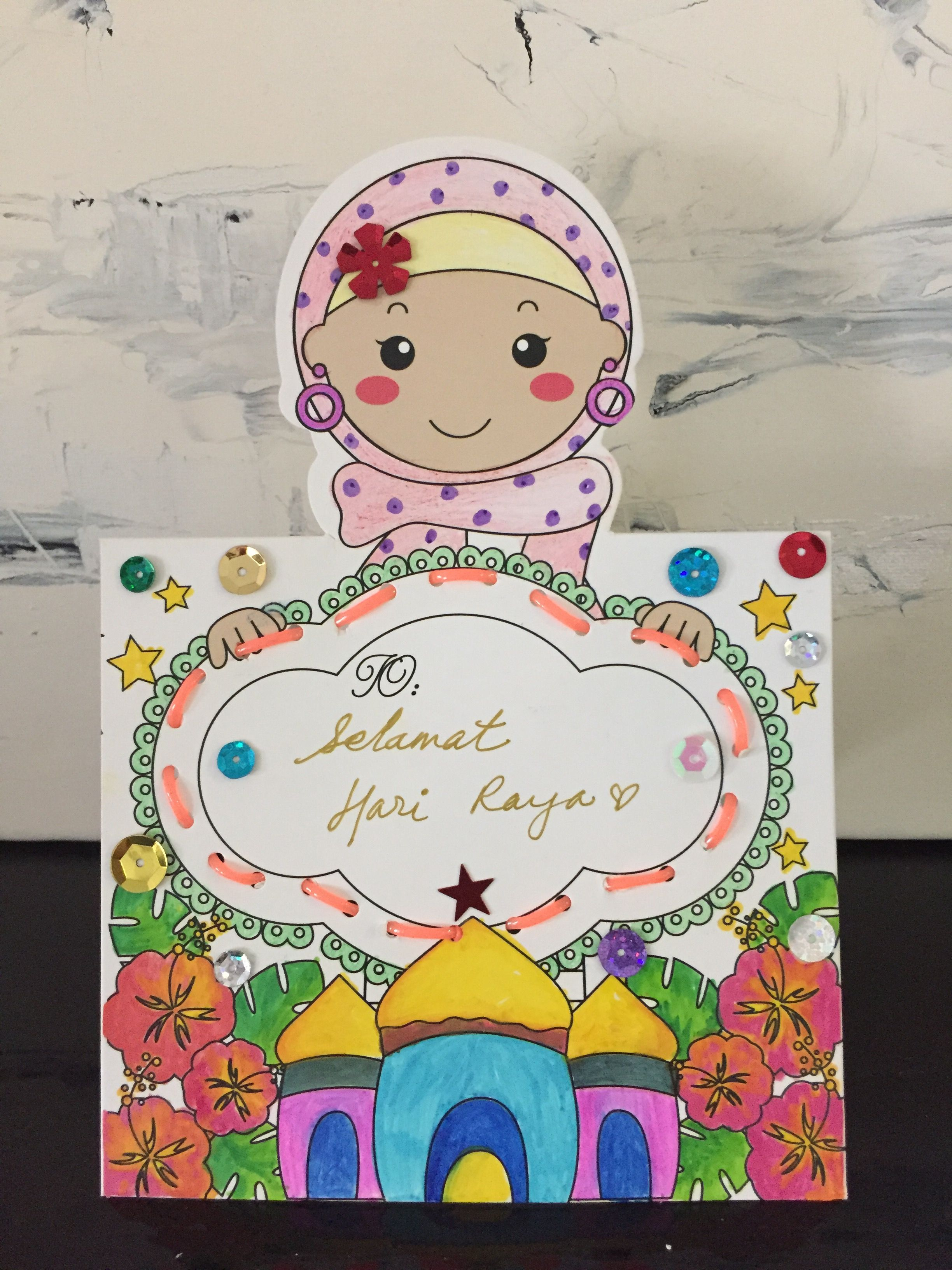 Cartoon Hari Raya Greeting Card Www Fun4kids Com My Ramadan Crafts Kindergarten Crafts Crafts For Kids