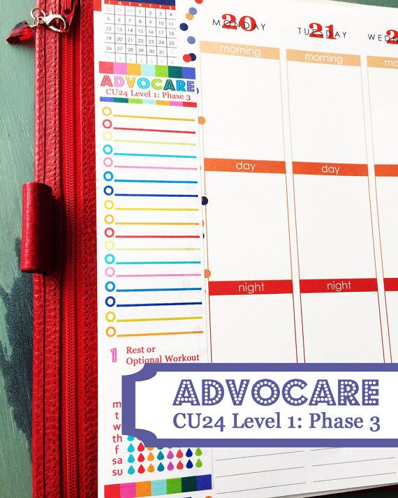 AdvoCare CU24 Level 1 Phase 3 Fitness Tracker by ChickadeeDesignCo