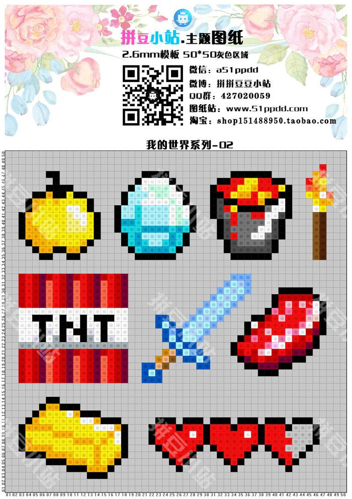 Minecraft Perler Bead Patterns Minecraft Beads Hama Beads