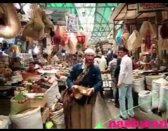 b2fe54790 بائع السوس .سوق السراي في الموصل | ارشيف الموصل ام الربيعين | Sports