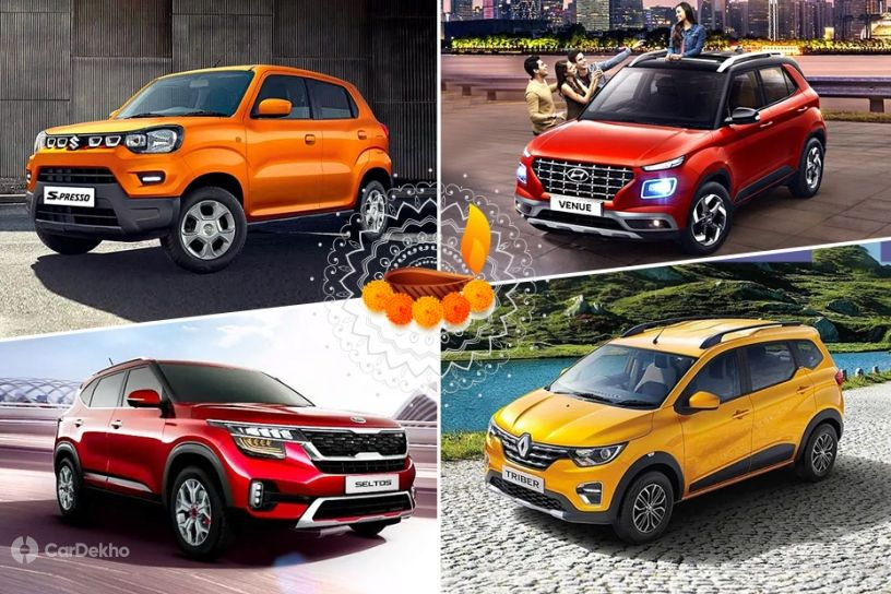 Latest Offers 10 New Cars Under Rs 25 Lakh To Buy This