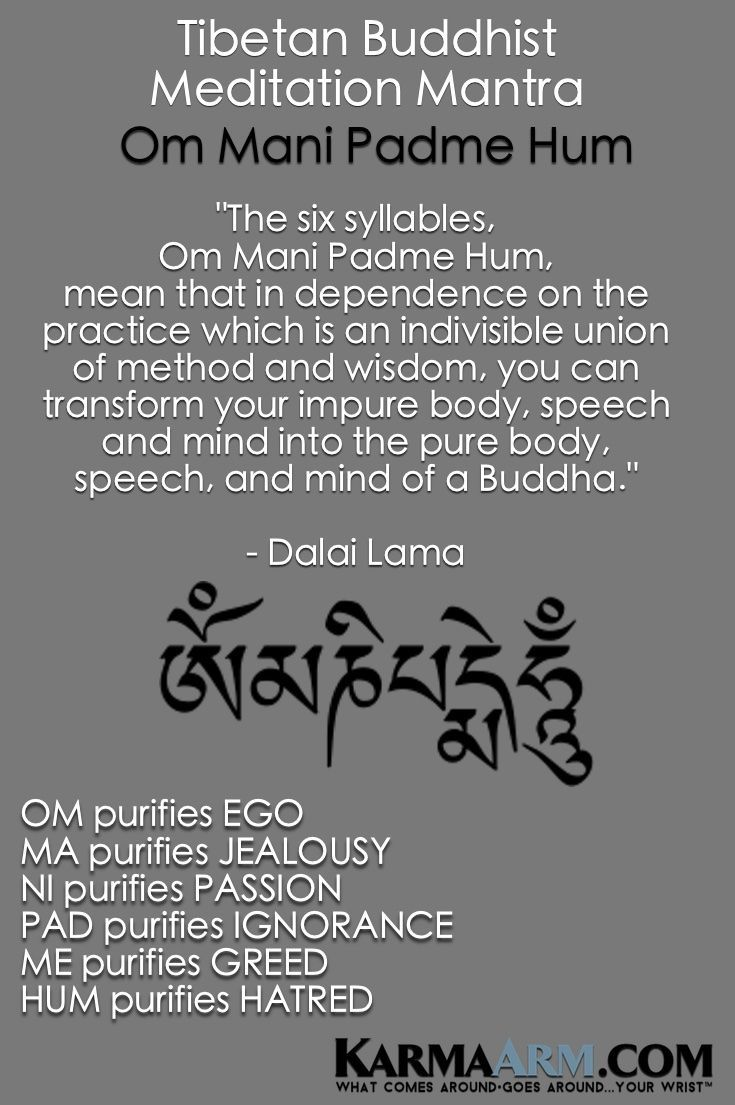 Tibetan Buddhists Believe That Saying The Mantra Prayer Om Mani Padme Hum Out Loud Or Silently To Ones Meditation Mantras Buddhist Mantra Healing Mantras