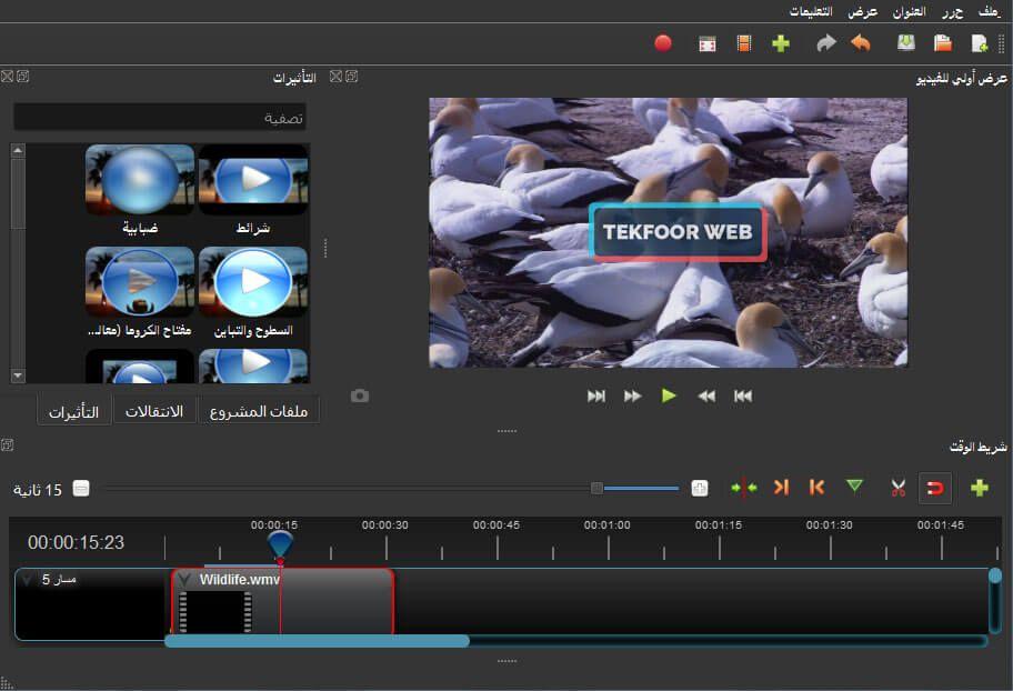 افضل برنامج مونتاج فيديو للكمبيوتر بالعربى مجانا Openshot In 2021 Video Editor Video Editor