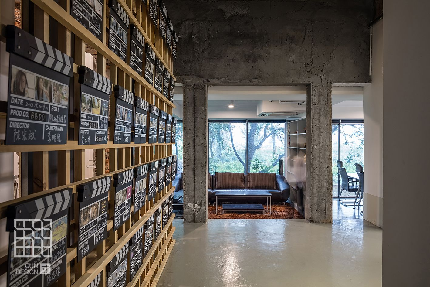 办公 office space