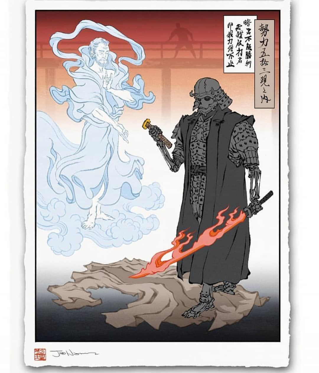 E M P I R E O F F U T U R Eさんはinstagramを利用しています Which One Of These Japanese Style Pieces Is Your Favorit Star Wars Artwork Star Wars Wallpaper Star Wars Art