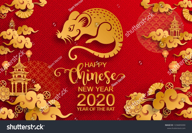 Chinese New Year 2020 Travel Statistics