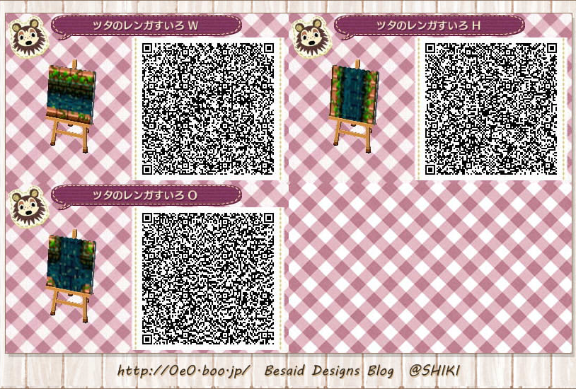 P Bidoof Crossing Animal Crossing Animal Crossing 3ds Qr Codes Animal Crossing