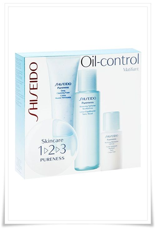 Shiseido Skincare Starter Sets Musings Of A Muse Oil Control Products Skin Care Cosmetics Gift