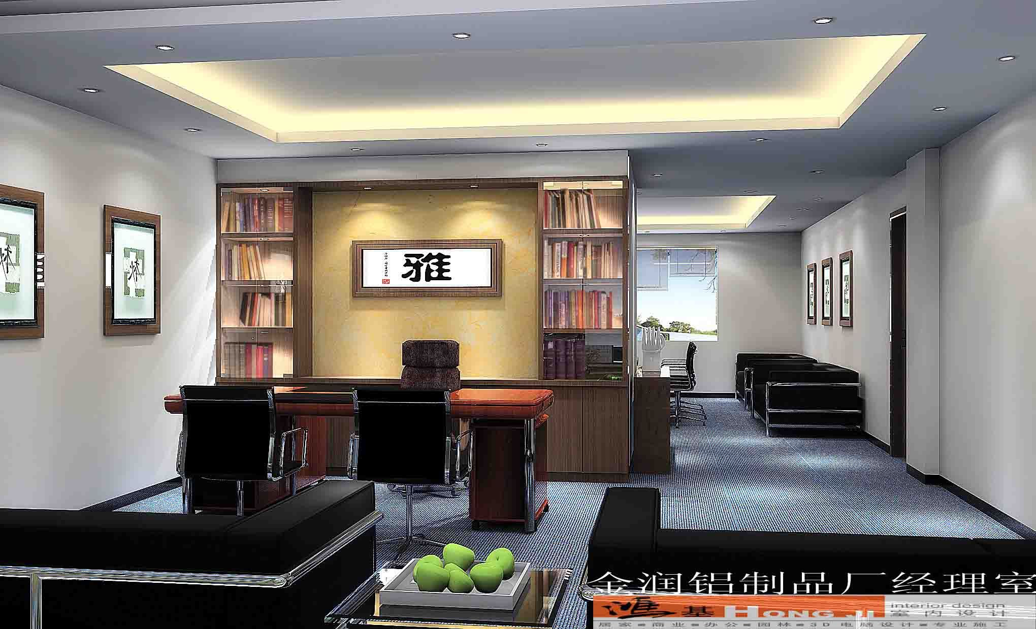 Awesome 1000 Images About Office Design On Pinterest Reception Desks Largest Home Design Picture Inspirations Pitcheantrous