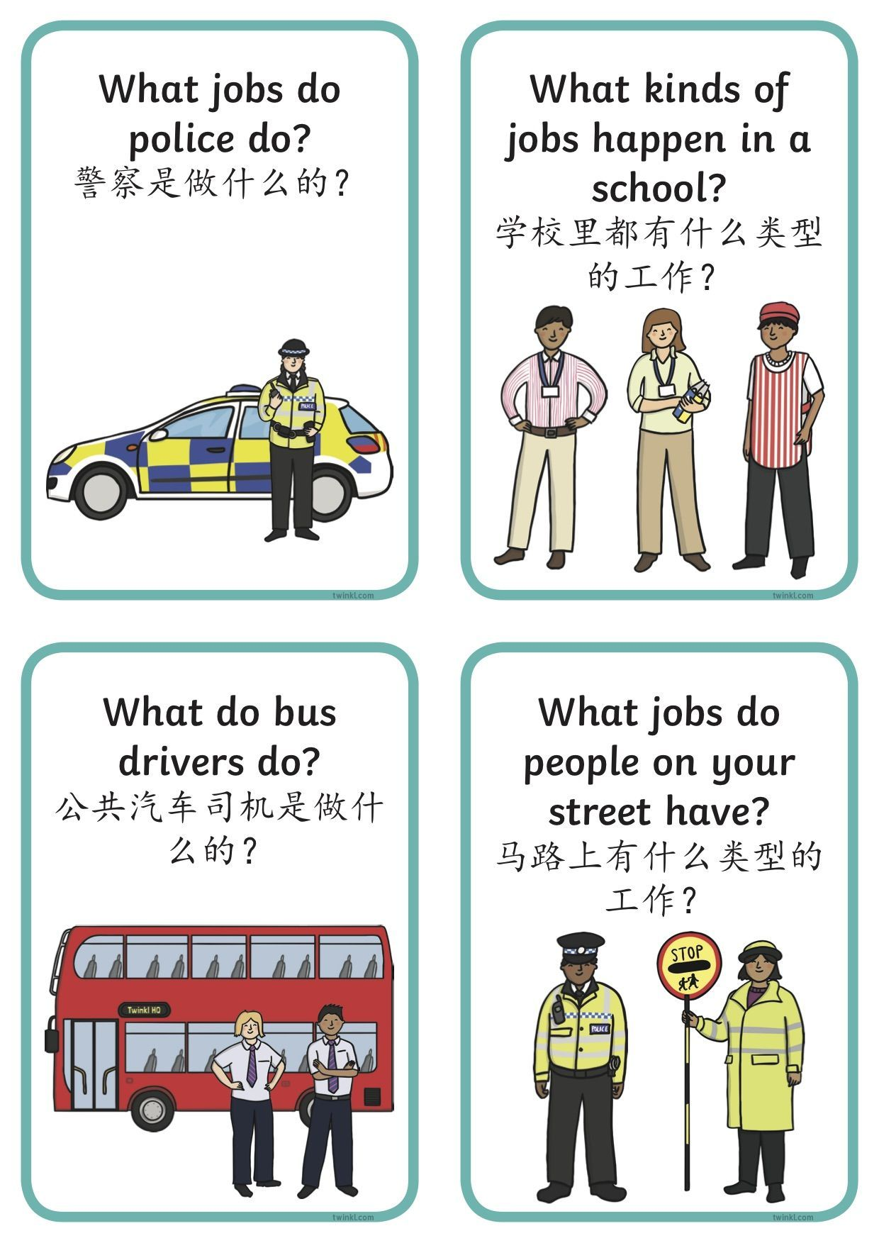 People Who Help Us Job Question Cards Chinese Lessons Chinese Language Learning Learn Chinese