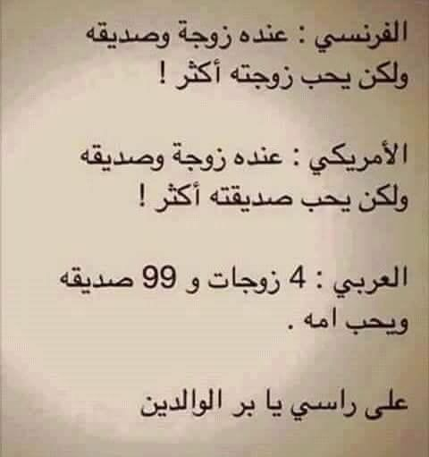 Pin By Nour Saeed On Nour Fun Quotes Funny Funny Quotes Funny Words