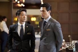 Alex Chu Hotel King King Korean Drama