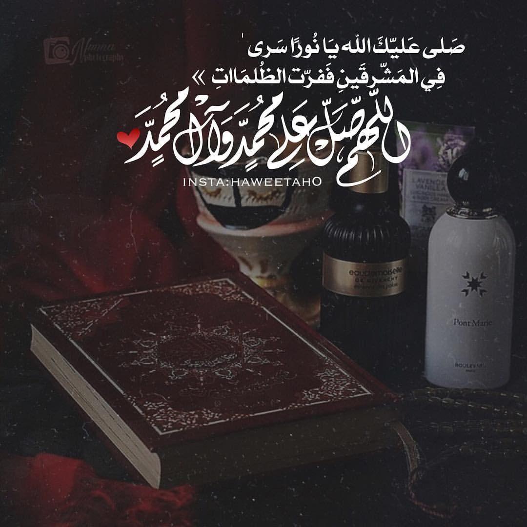 Pin De Hassan El En Allah