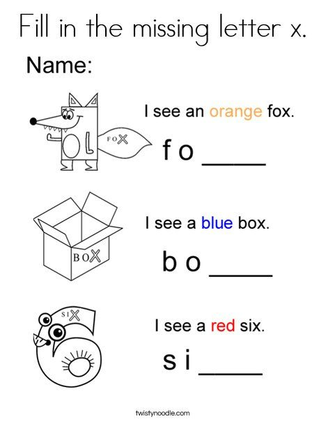 Fill In The Missing Letter X Coloring Page Letter Worksheets For Preschool Kindergarten Worksheets Kindergarten Worksheets Printable