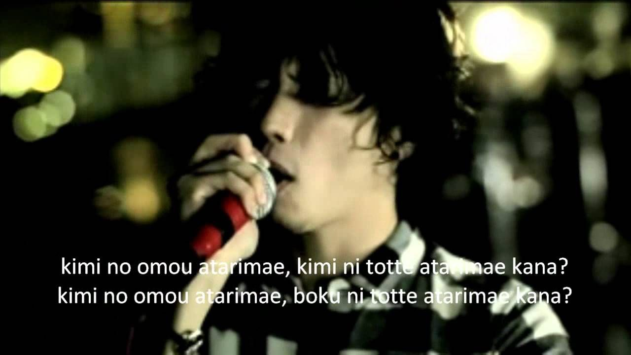 One Ok Rock: The Answer is Near