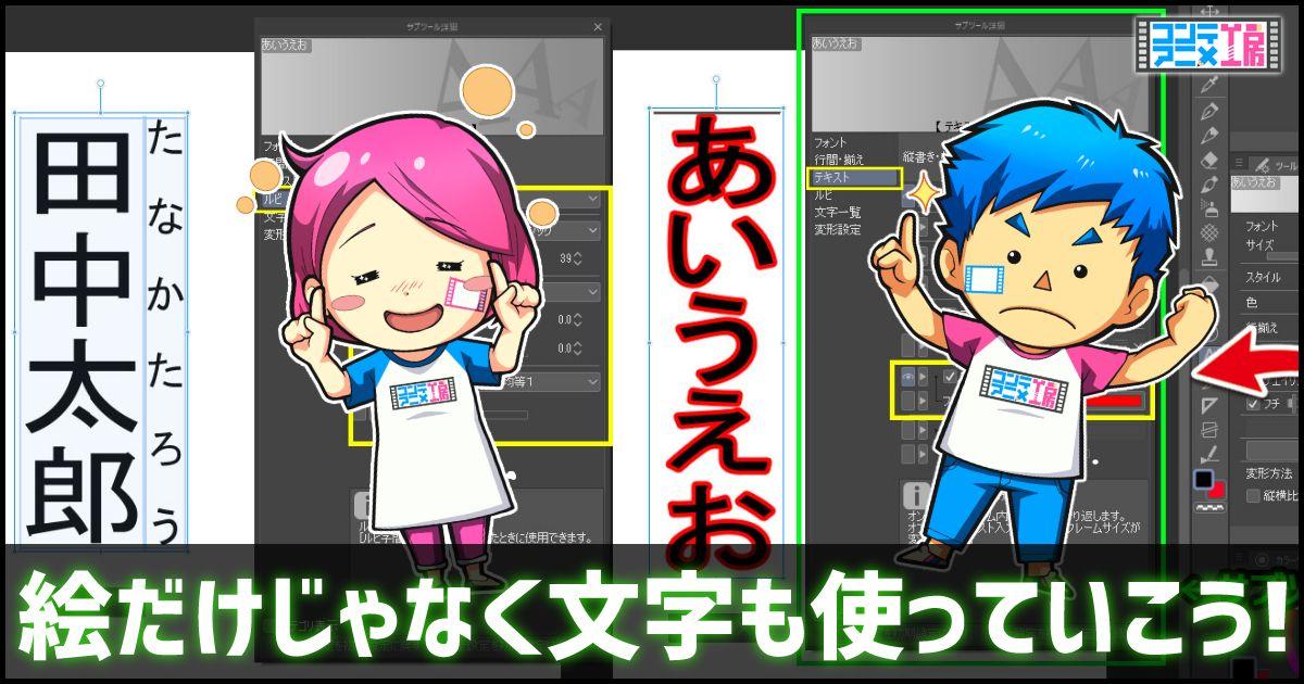スタジオ アニメーション クリップ