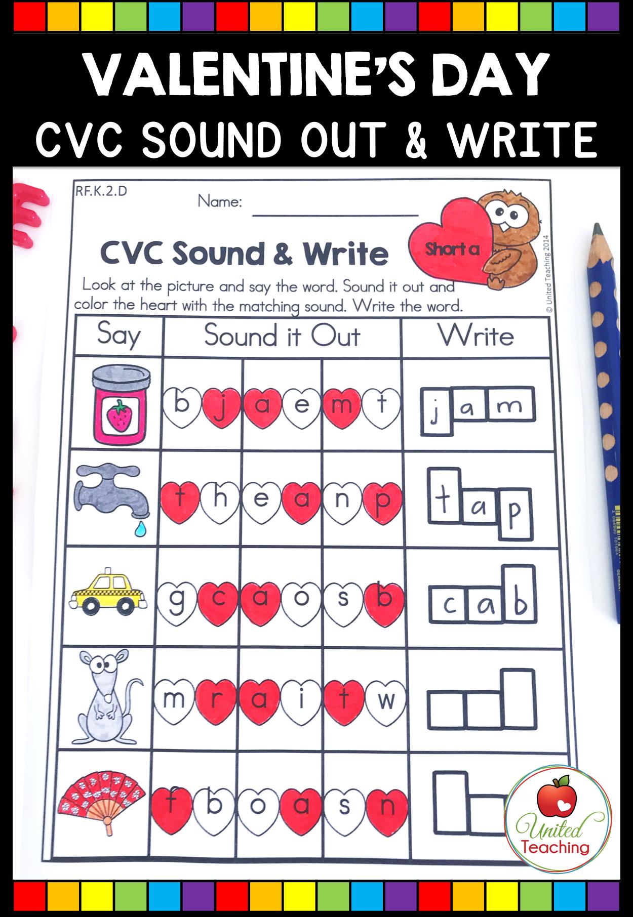 Valentine S Day Math And Literacy Kindergarten No Prep Activities Valentines Reading Activities Valentine Literacy Activities Valentines Kindergarten Activities [ 1812 x 1250 Pixel ]