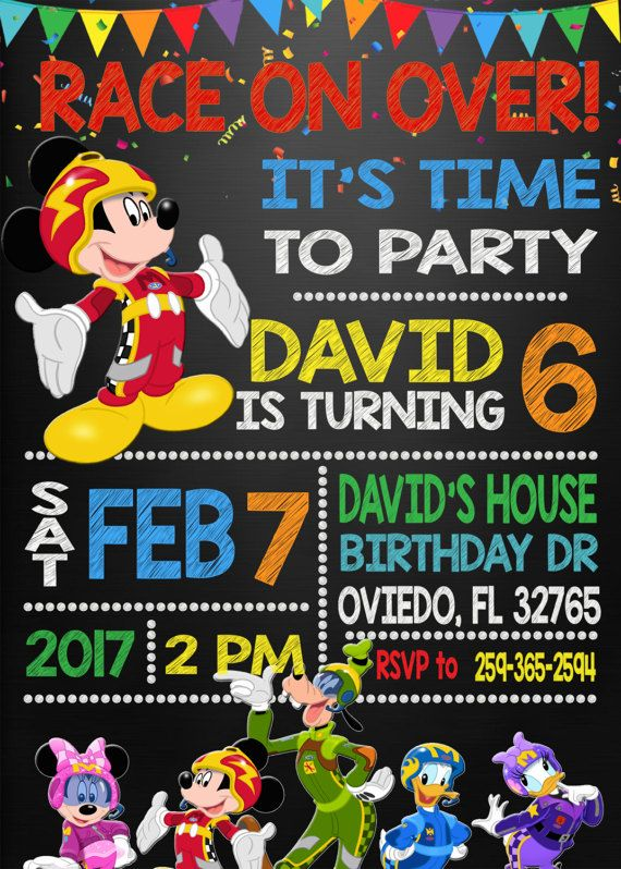 Mickey And The Roadster Racers Invitation You By Digitalpartyinc