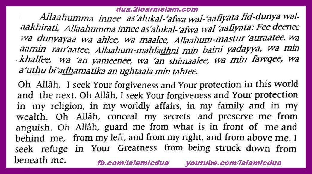 Read this dua every morning and evening  We have given