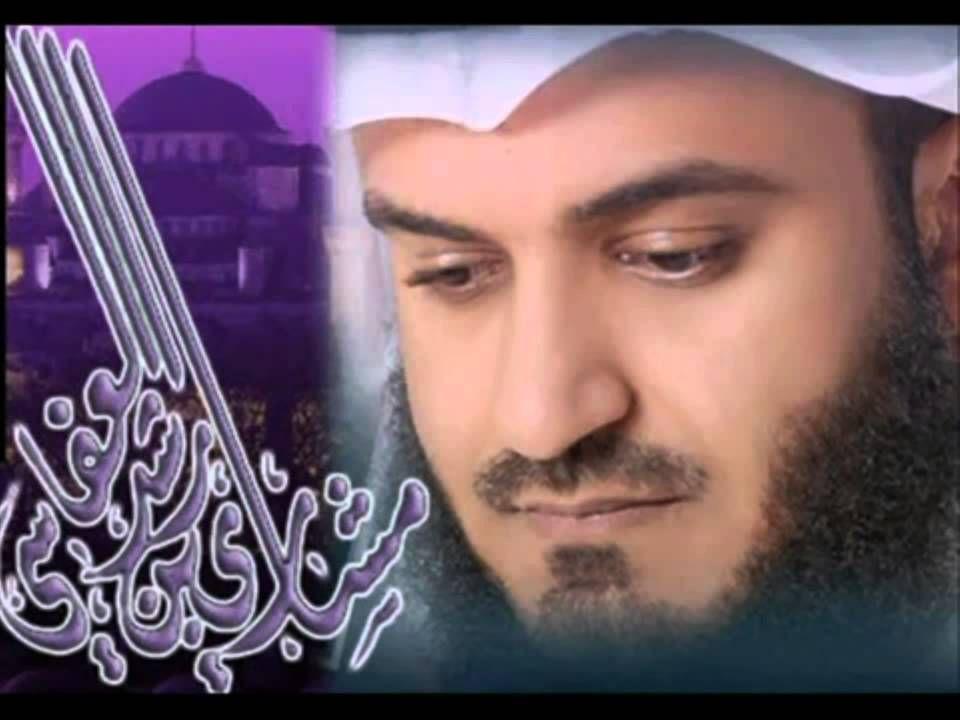 اذكار النوم سورة الملك للشيخ مشاري العفاسي Listen To Quran What Is Love Dua Before Sleeping