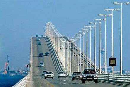 King Fahd Causeway, Bahrain.