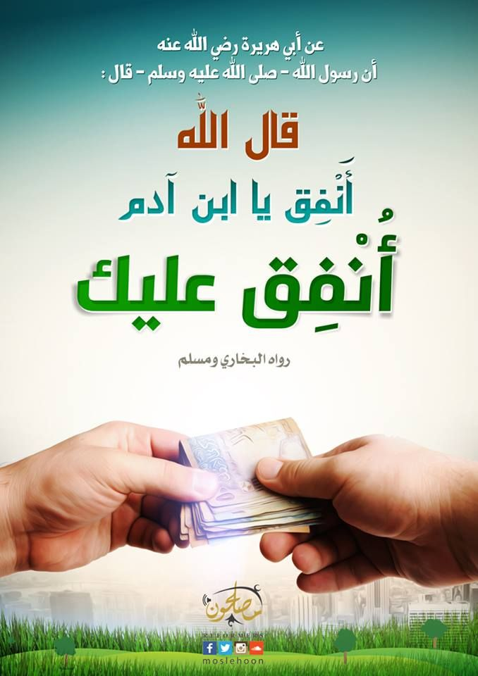 Pin By Cherki Kike On عبارات Ahadith Quotes Islam Quran