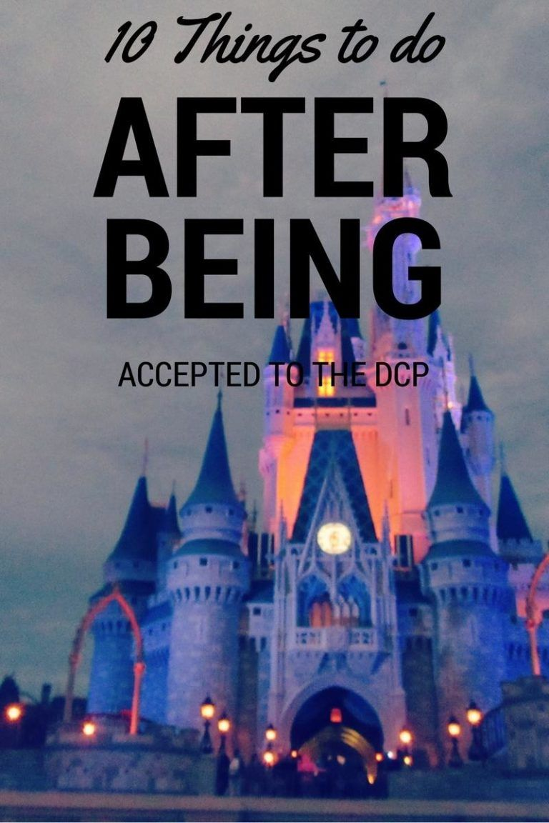 10 Things To Do After Being Accepted to the DCP Disney
