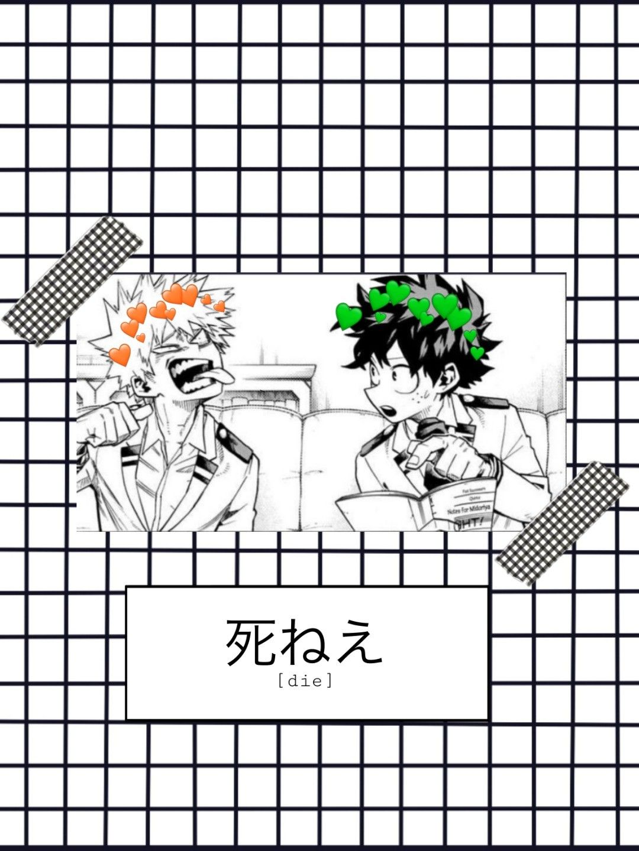 Bakudeku Hero My Hero Academia Wallpaper