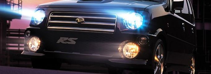 Buy your Daihatsu Hid Light Kit today! Your Daihatsu will look amazing with one of our premium hid conversion light kit installed. http://www.carxenonhidkits.com/daihatsu #hidight #hidlights #carxenonhidkits