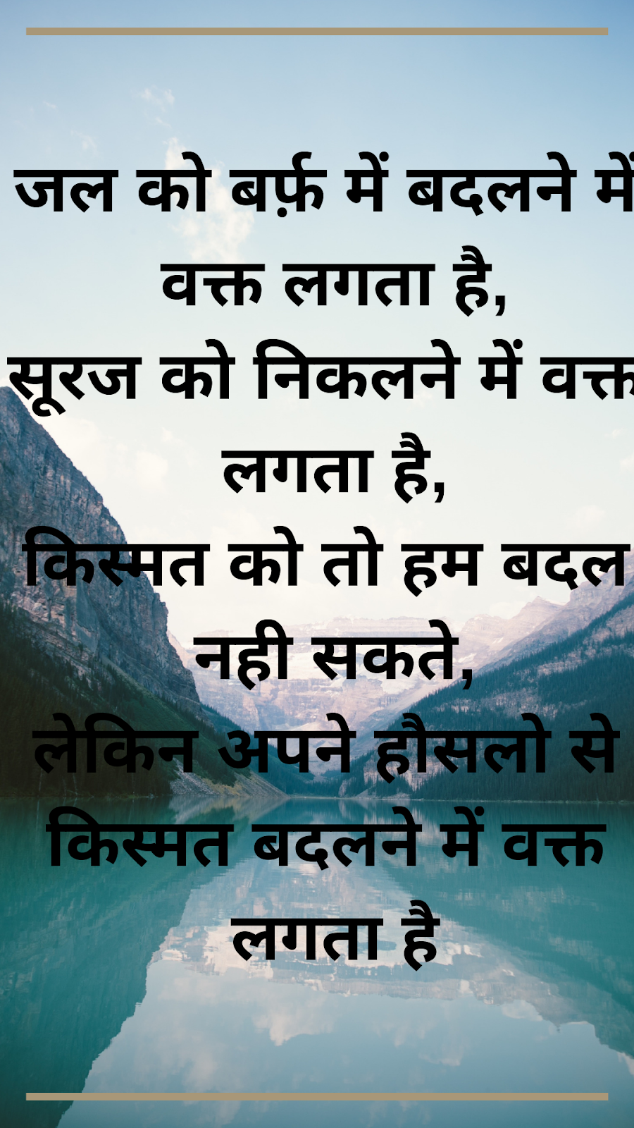 Inspirational Quotes For Students In Hindi in 2020 ...