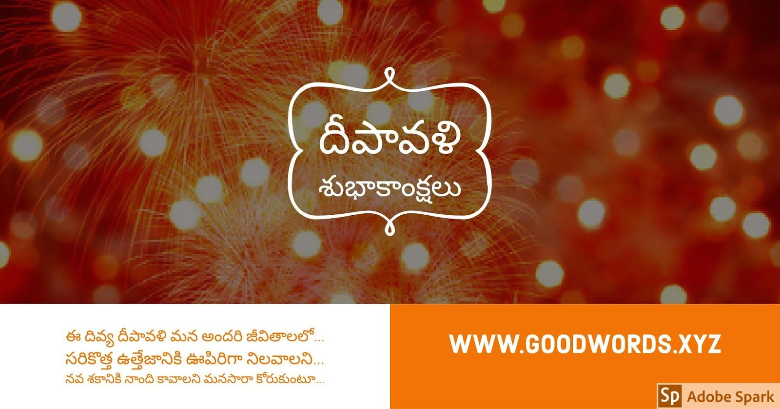 Latest Diwali Smart Wishes In Telugu Good Words Xyz Pinterest
