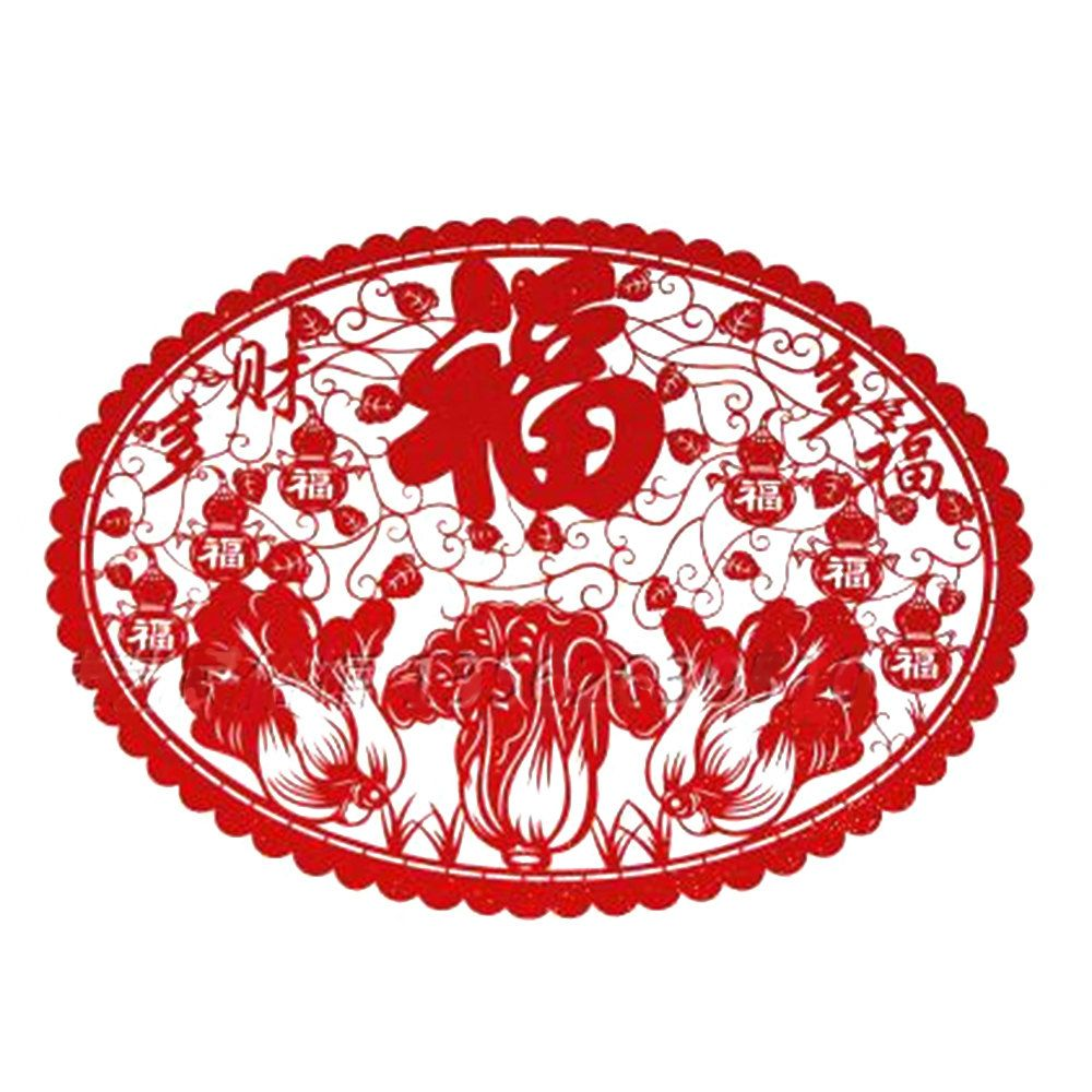 Paper Cut Chinese Papercut With Flowers Paper Cutting Festivals Pres