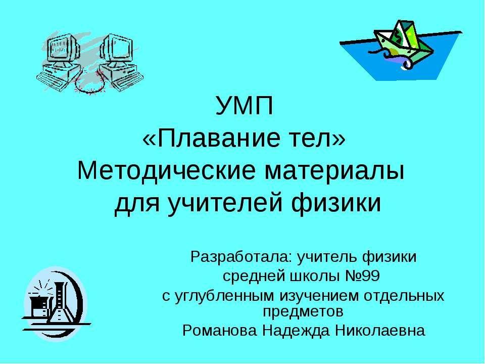 Поурочные планы по русскому языку в 9 классе бархударов скачать бесплатно